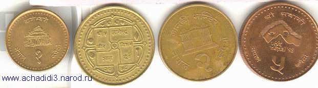 Непальские монеты достоинством 1, 2 (с оборотом), 5 рупий